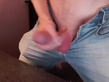 [25-11-20] big_d_dick public show video from Chaturbate