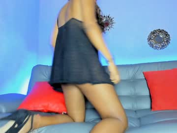 [31-10-19] latinbrowngirl record video with dildo from Chaturbate