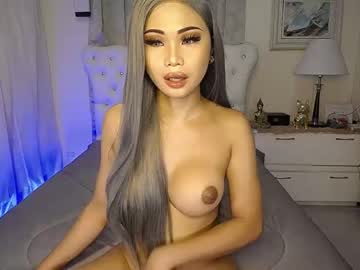 [23-03-21] pinayslut69 private show from Chaturbate.com