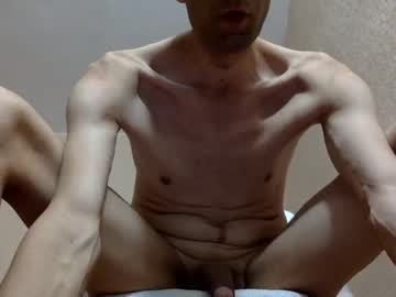 [25-09-20] ssexyxxxmen record private show video