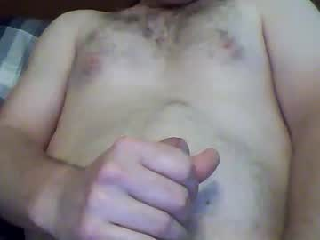 [14-07-20] creamonlips chaturbate private show