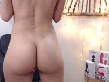 [18-07-19] salome_dyla record private show from Chaturbate.com