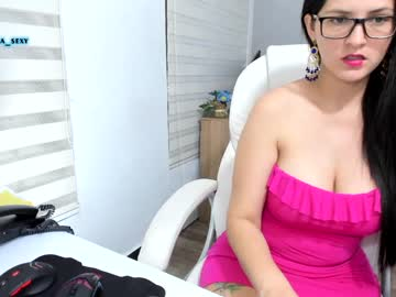 [23-02-20] secretaryhot95 record webcam show from Chaturbate.com