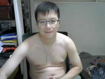 [26-09-20] ming1163 chaturbate private show video