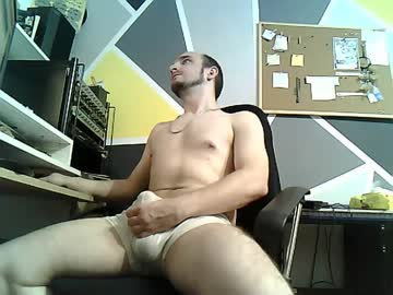 [14-07-20] 9inchjoy3 chaturbate private webcam