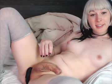 [14-07-21] princessofyourdreams private show from Chaturbate