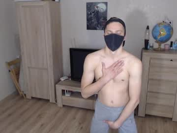 [03-06-20] simon_drayman chaturbate private record