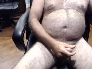 [01-07-19] greenguy69 private XXX video from Chaturbate.com