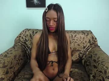 [20-01-21] brianamiller1 private sex video