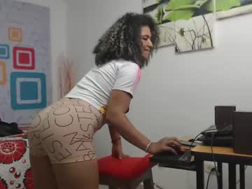 [05-07-20] jasmith_latina_sexy record blowjob show from Chaturbate