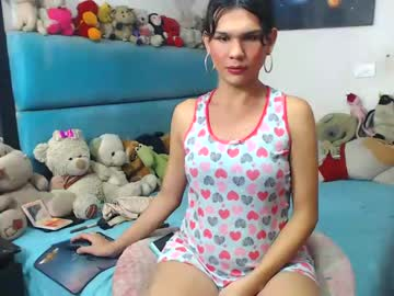 [08-06-21] tryanaqueens69 video from Chaturbate