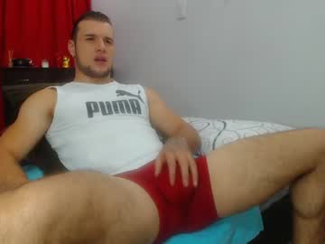 [06-01-21] aron_smith show with toys from Chaturbate.com