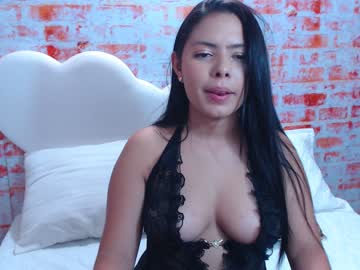 [05-05-19] tiana_red record public webcam