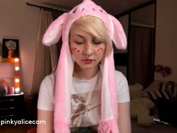 [03-07-20] fawn_princess private webcam from Chaturbate