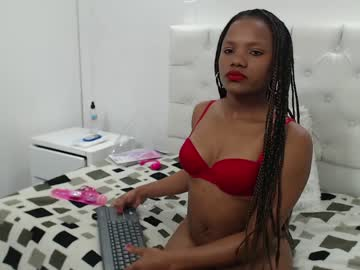 [25-01-21] pamela_and_jorsh record blowjob show