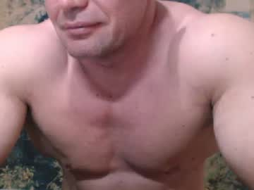 [07-06-20] spartacusdom record video with toys from Chaturbate