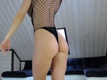[08-01-20] miss_x_ record private show video from Chaturbate.com