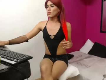 [08-04-19] yinyergirl record private webcam from Chaturbate.com