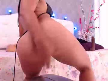 [30-04-19] lilianhall record show with toys from Chaturbate