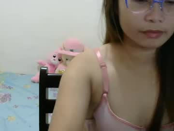 [21-09-20] asian_xx record private webcam from Chaturbate.com