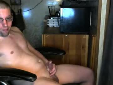 [25-02-20] spike81104 record webcam video from Chaturbate