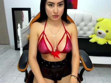 [19-05-21] adeliinecrye record public webcam video from Chaturbate