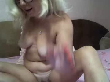 [28-07-21] icynicy private show