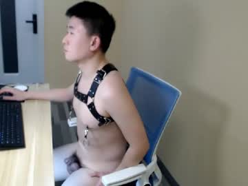 [31-03-20] hoho7619 public webcam video from Chaturbate.com