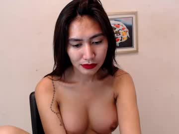 [05-07-20] urpinayflavorxxx record webcam show from Chaturbate.com
