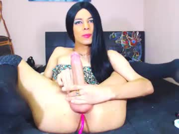 [03-05-19] sharolsexy_xxx public show video from Chaturbate