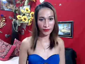 [04-05-19] sexyashy69 record private XXX show from Chaturbate.com