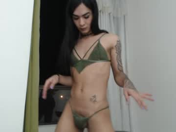 [04-04-20] catalinagomez05 record video with toys from Chaturbate.com