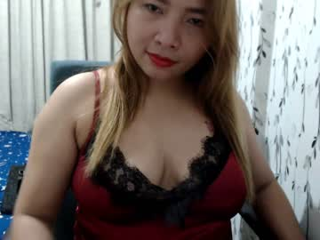 [02-12-20] yourdreampinay01 dildo record