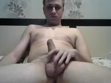 [13-11-19] 0l0l0sh video with dildo from Chaturbate