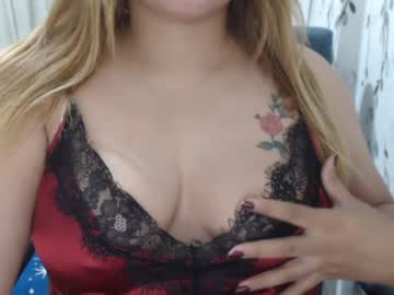 [25-11-20] yourdreampinay01 record video from Chaturbate