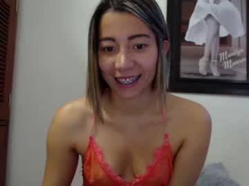 [07-07-20] alexa_latina toying record