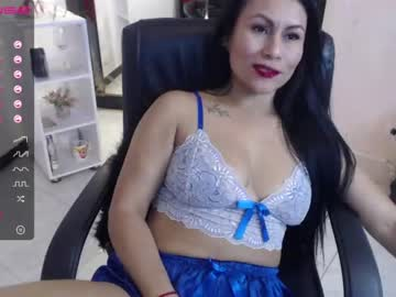 [05-05-21] victoriasmithx record private show from Chaturbate