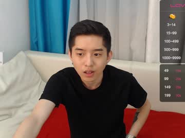 [20-06-19] hanzo_rio private from Chaturbate