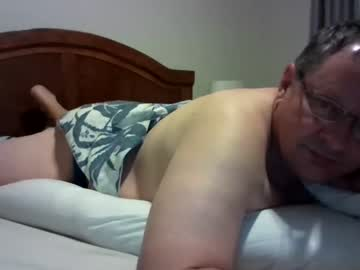 [24-08-20] javdude chaturbate show with toys
