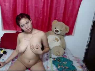 [09-12-20] luci_red record private sex video from Chaturbate