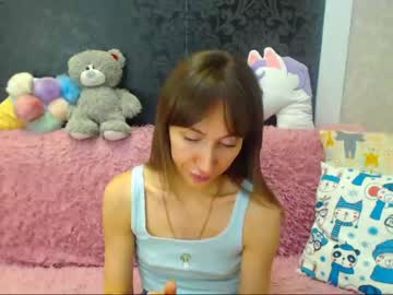 [29-01-21] beddablecis record blowjob video from Chaturbate.com