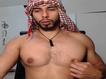 [25-07-19] jhon_salamandro public webcam video