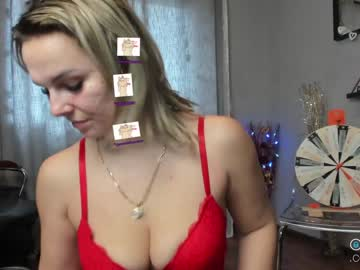 [26-12-20] perfectcouplesex public webcam video