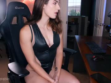 [17-07-19] aynmarie chaturbate private show