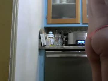 [30-04-19] thongdude512 record webcam show from Chaturbate