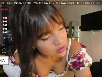 [16-09-20] karen_lewis private show from Chaturbate.com