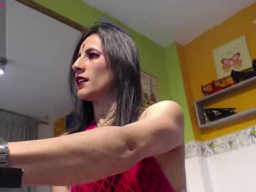 [27-07-21] yiny_star record webcam show from Chaturbate