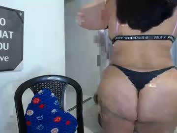 [26-01-21] hotnastygiirl record private show from Chaturbate