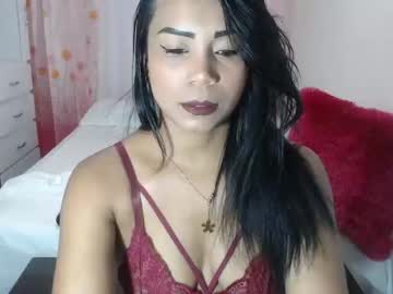 20-02-19 | heather_lust record private XXX video from Chaturbate