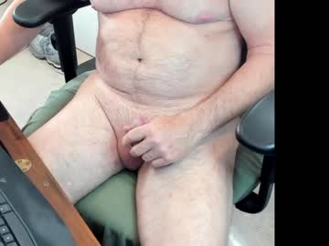 [21-01-21] boner91724 record video with toys